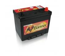 Akumuliatorius Banner Power 70Ah 570A