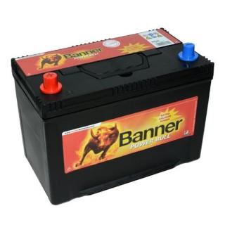 Akumuliatorius Banner Power 70Ah 570A USA