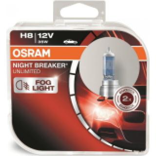 OSRAM NIGHT BREAKER H8 35W 12V | 64212NBU-HCB